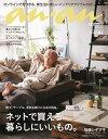 an・an (アン・アン) 2019年3/6号 【表紙】 増田貴久 (NEWS) 【特集】 ネットで買える暮らしにいいもの。[本/雑誌] (雑誌) / マガジンハウス