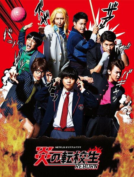炎の転校生REBORN Blu-ray /オリジナルV
