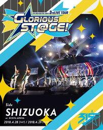 THE IDOLM@STER SideM 3rdLIVE TOUR 〜GLORIOUS ST@GE!〜 LIVE Blu-ray Side SHIZUOKA / アイドルマスター SideM