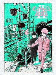 モブサイコ100 II vol.001  / アニメ