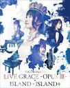 NANA MIZUKI LIVE GRACE -OPUS III-×ISLAND×ISLAND+[Blu-ray] / 水樹奈々