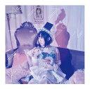 ボイスサンプル 通常盤CD  悠木碧