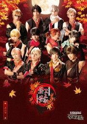 2.5次元ダンスライブ「ツキウタ。」ステージ 第六幕『紅縁-赤の章-』 / 舞台