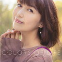 Colors of Life[CD] / 新妻聖子