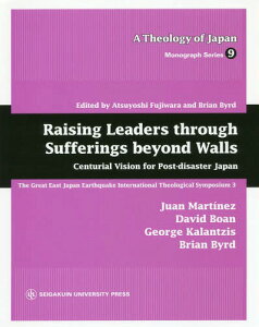 Raising Leaders thro (A Theology of Japa 9)[本/雑誌] / AtsuyoshiFujiwara/〔編〕 BrianByrd/〔編〕 JuanMartinez/〔著〕 DavidBoan/〔著〕 GeorgeKalantzis/〔著〕 BrianByrd/〔著〕