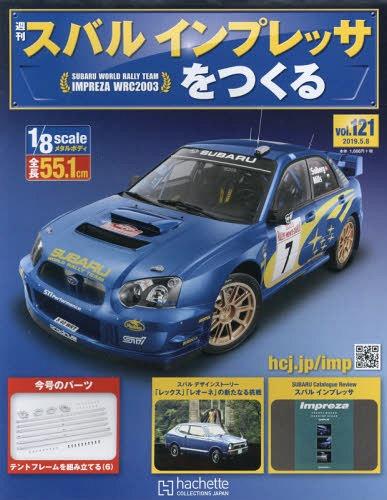 ホビー・スポーツ・美術, 趣味・車・ペット雑誌  Vol.121 201958 ()