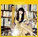 Sing Out![CD] [CD+Blu-ray/TYPE