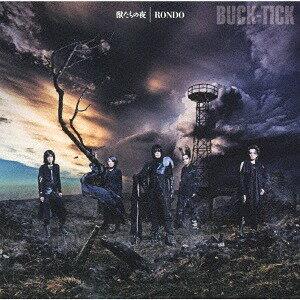 ロック・ポップス, アーティスト名・は行 RONDO SHM-CD CD BUCK-TICK