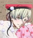 「KING OF PRISM -Shiny Seven Stars-」マイソングシングルシリーズ 如月ルヰ[CD] / アニメ