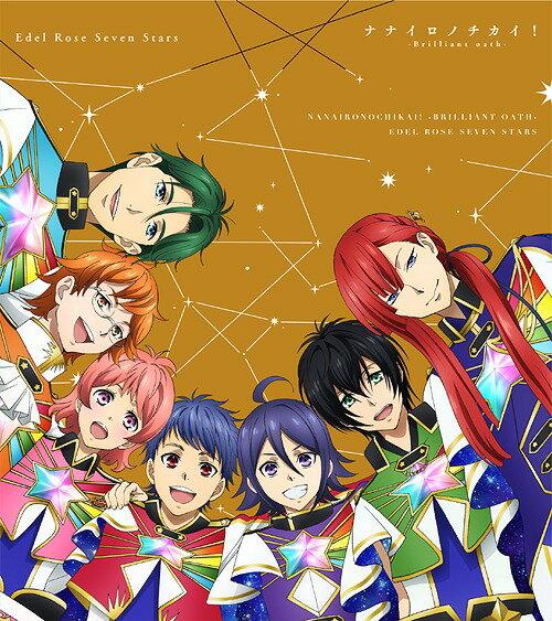 アニメ, アニメソング KING OF PRISM -Shiny Seven Stars- ! - Brilliant oath-BOY MEETS GIRLCD (CV: