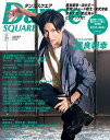 Dance SQUARE (ダンススクエア) vol.31 【表紙】 屋良朝幸 (HINODE MOOK)[本/雑誌] (単行本・ムック) / マガジンハウス