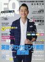 FQ JAPAN 2019年7月号 【表紙】 設楽統(バナナマン)[本/雑誌] (雑誌) / アクセスインターナショナル