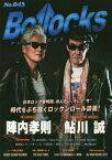 Bollocks No.043 【表紙】 鮎川誠(SHEENA & THE ROKKETS)×陣内孝則(TH eROCKERS)[本/雑誌] / シンコーミュージック