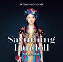 SAYUMINGLANDOLL〜メモリアル〜 [DVD付初回生産限定盤][CD] / 道重さゆみ