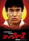 泣き虫先生の7年戦争 スクール☆ウォーズ DVD BOX [HDリマスター版][DVD] / TVドラマ