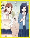 女子高生の無駄づかい Vol.1[DVD] / アニメ
