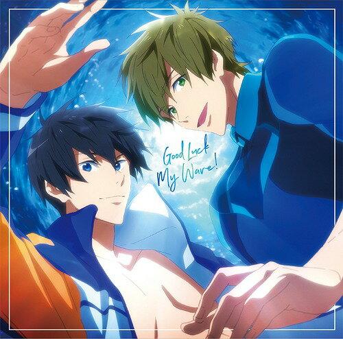 アニメソング, その他  Free! -Road to the World- RW : Good Luck My Wave!CD CD ()