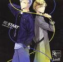 SQ SolidS 「RE:START」 シリーズ vol.5[CD] / 奥井翼 (CV: 斉藤壮馬)、村瀬大 (CV: 梅原裕一郎)