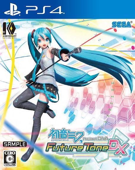 プレイステーション4, ソフト  Project DIVA Future Tone DX PS4