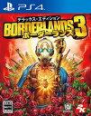 ボーダーランズ3 デラックス・エディション [PS4] 製品画像