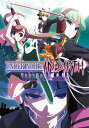 UNDER NIGHT IN-BIRTH Exe:Late[...