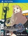 Occultic;Nine(オカルティック・ナイン) [通常版] [PS Vita]