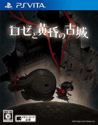 日本一ソフトウェア『ロゼと黄昏の古城』