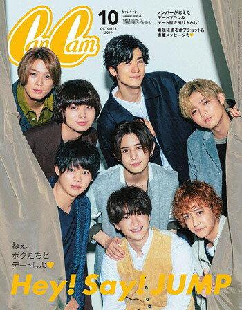 雑誌, 女性誌 CanCam () 201910 Hey! Say! JUMP ()