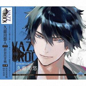CD, アニメ VAZZROCKbi-color2ndCD (4)-sapphireruby- (CV: )(CV: )