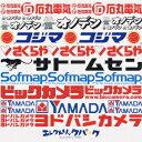 【送料無料選択可!】エレクトリックパーク / オムニバス