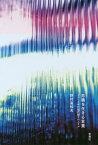 危機を生きる言葉 2010年代現代詩クロニクル[本/雑誌] / 野村喜和夫/著