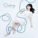 Destiny [CD+DVD] [期間限定盤][CD] / 小倉唯