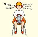 The Best of Listen To The Music [SHM-CD+DVD] [初回限定盤][CD] / 槇原敬之