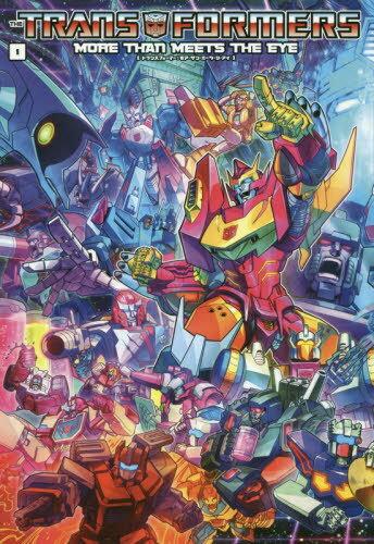 Transformers prime episodes : 1 :THE TRANSFORMER...