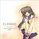 ドラマCD CLANNAD -クラナド- Vol.3 伊吹風子[CD] / ドラマCD
