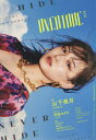 OVERTURE (オーバーチュア) Vol.20 【表紙&巻頭】 山下美月 (乃木坂46)[本/雑誌] / 徳間書店
