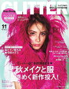 GLITTER (グリッター) 2019年11月号 【表紙】 滝沢カレン[本/雑誌] (雑誌) / トランスメディア