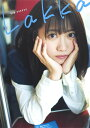 26時のマスカレイド 来栖りん 1stメジャー写真集 Lakka[本/雑誌] (単行本・ムック) / 来栖りん/著