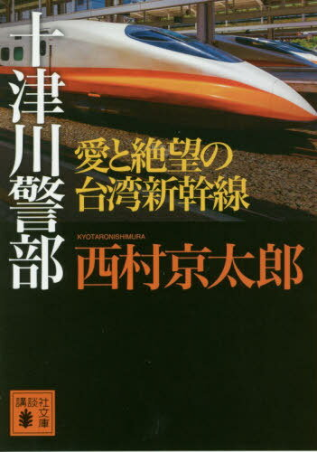 文庫, その他 2 ()