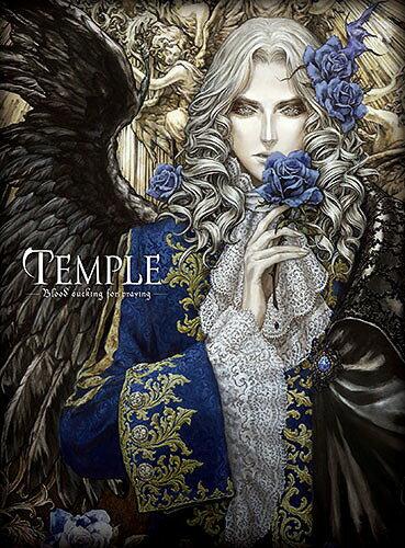 ロック・ポップス, アーティスト名・か行 TEMPLE -Blood sucking for praying-CD KAMIJO
