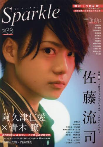 演芸, その他 2Sparkle Vol.38 W ()