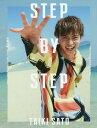 EXILE/FANTASTICS from EXILE TRIBE 佐藤大樹 写真集 STEP BY STEP 【通常版】[本/雑誌] (単行本・ムック) / 〔荒木勇人/撮影〕 佐藤大樹/著