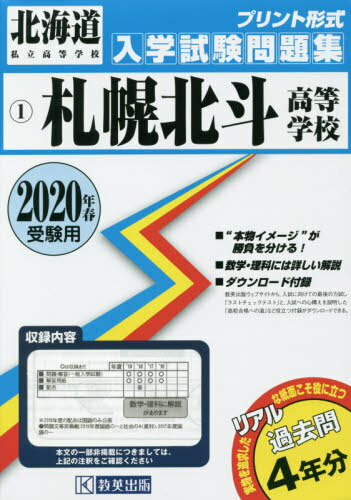 学習参考書・問題集, 中学校 22020 ()