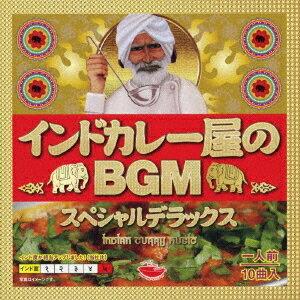 インドカレー屋のBGM スペシャルデラックス[CD] / オムニバス