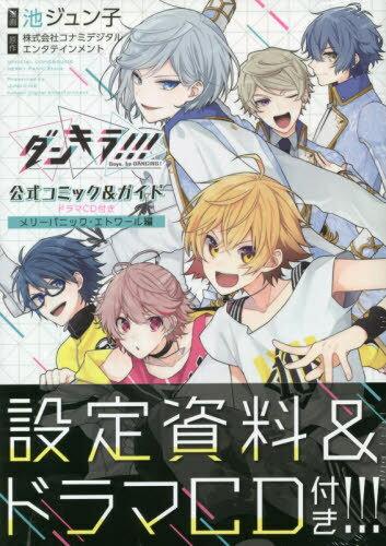 少女, その他 2!!! CD () ()