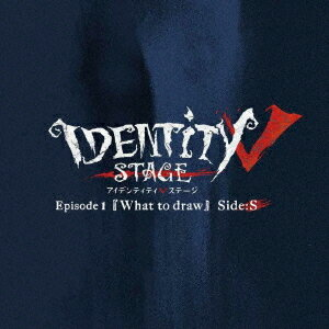 Identity V STAGE サバイバー編 主題歌: Diagnosis[CD] / 千葉瑞己