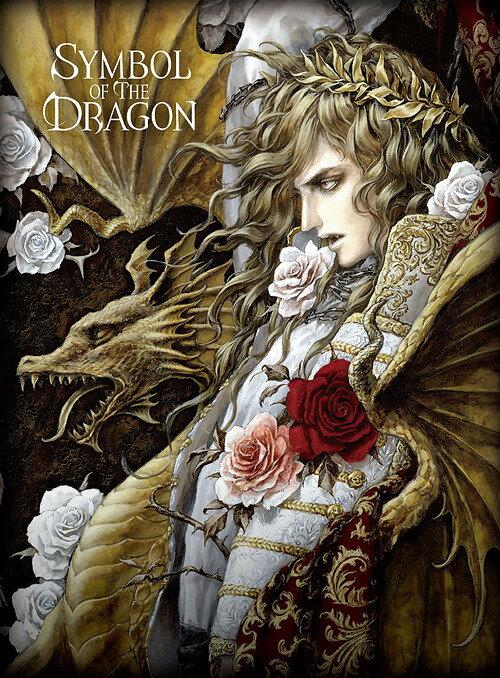 ロック・ポップス, アーティスト名・か行 Symbol of The Dragon CD KAMIJO