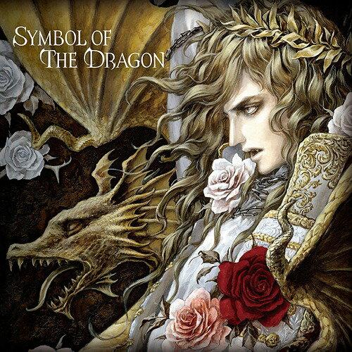 邦楽, ロック・ポップス Symbol of The DragonCD KAMIJO