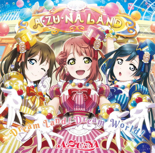 アニメソング, その他  AZUNA 1st: Dream Land! Dream World!CD AZUNA (CV: ) (CV: ) (CV: )