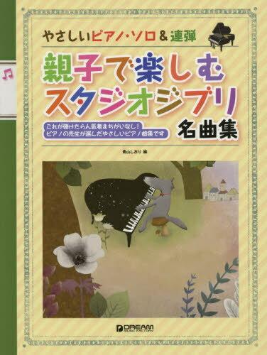 本・雑誌・コミック, 楽譜  ()
